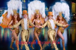 Шоу-балет в Одессе