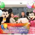 Встреча из роддома, выписка из роддома в Одессе