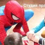 Спайдермен или Человек паук на детский праздник