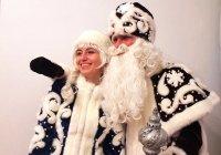 Дед Мороз и Снегурочка VIP