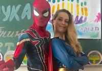 Spider Supergirl