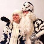 Дед Мороз и Снегурочка на дом в Одессе