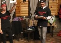 Челлендж -блогер вечеринка