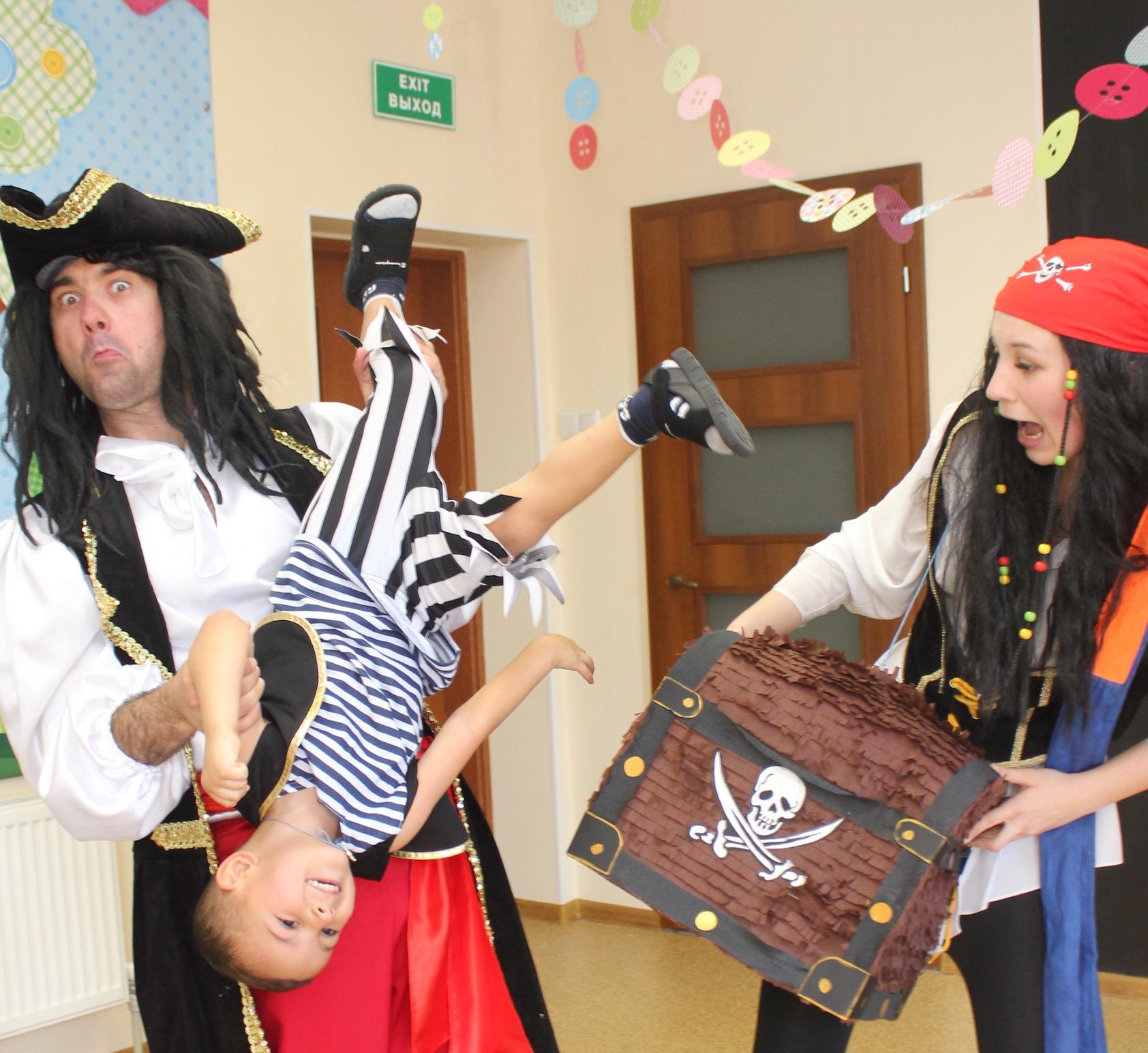 Пиратская вечеринка для детей и подростков