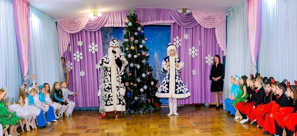 Новогодние утренники: Дед Мороз и Снегурочка
